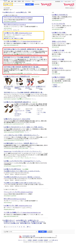「ヒョウ柄 パンプス」の検索結果   Yahoo 検索2.png