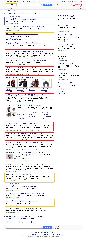 「ヒョウ柄 マフラー」の検索結果   Yahoo 検索_1_11_2014.png