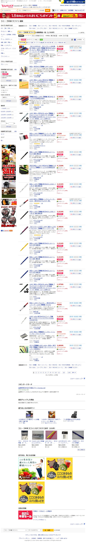 ラミー 万年筆 サファリ   通販   Yahoo ショッピング.png